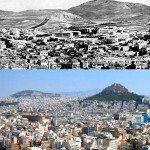 Athens, Greece. 1860 vs Today.